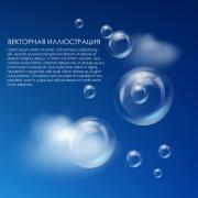 Фон для плаката/постера «Пузырьки на синем фоне-2»