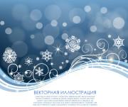 Фон для плаката/постера «Снежинки»