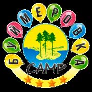 Американский языковый лагерь «Буймеровка CAMP»