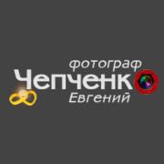 Сайт свадебного фотографа Евгения Чепченко