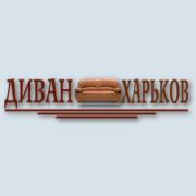 Сайт-каталог мягкой мебели «Диван Харьков»