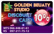 Дисконтная карта салона «Golden Beauty Studio»