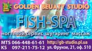Корпоративная визитка салона «Golden Beauty Studio»