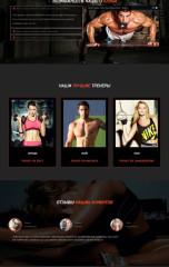 gym-sport-2.jpg