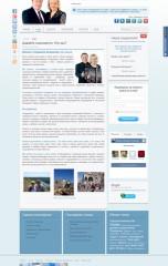 lvovskie-online-2.jpg
