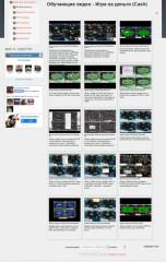 poker-profit.com-05.jpg