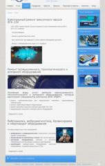 r-d-m.com.ua-2.jpg