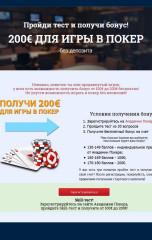 888academ-2.jpg
