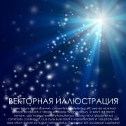 Фон для плаката/постера «Рождественское сияние» (синий)