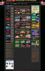 casino-profit-2.jpg
