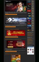 casino-profit-3.jpg