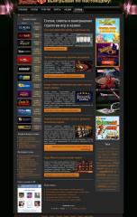 casino-profit-4.jpg